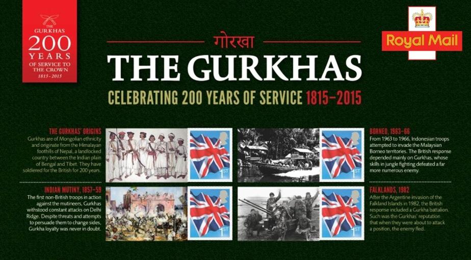 Royal Mail Releases Gurkha 200 Stamps The Gurkha Welfare Trust